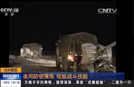蘭州軍區:夜間防空演練 檢驗戰鬥技能