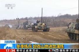 冬季練兵 坦克山地進攻演練