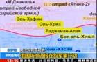 俄羅斯:俄國防部通報在敘軍事行動