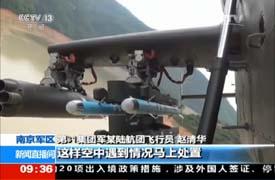 陸航部隊轉變訓練模式 升空能戰