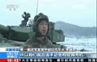 沈陽軍區:裝甲部隊重裝訓練挑戰低溫極限
