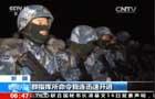 新疆:海軍陸戰隊寒區72小時對抗訓練