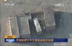 伊拉克:伊國防部公布空襲極端組織視頻