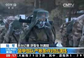 陸軍:裝甲部隊嚴寒條件對抗演練