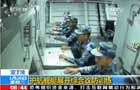 亞丁灣:護航艦艇展開綜合攻防訓練