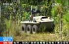 美國:美軍演習無人設備協作偵察