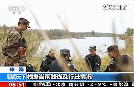 珠海:兩棲偵察兵以考促訓