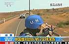 馬裏:中國維和部隊舉行實彈演練