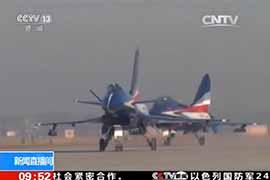 空軍:機場跑道單兵快速巡查器研制成功