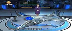 與F-35競爭 X-32外形奇葩出局