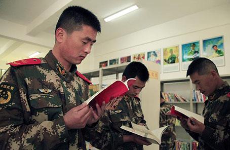 """在""""新媒體時代"""",軍校學員該怎樣閱讀?"""