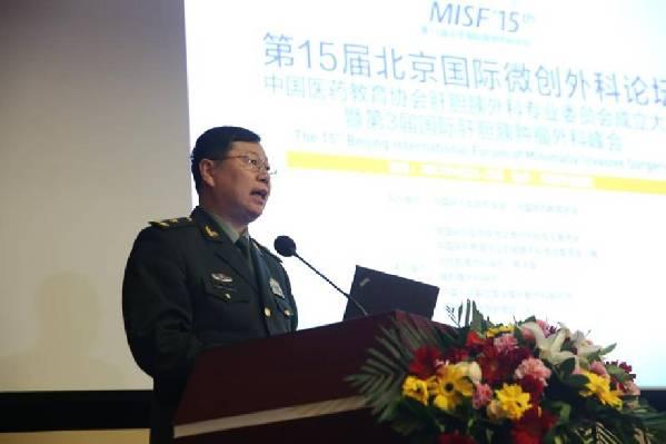 中國醫藥教育協會肝膽胰外科分會在301成立