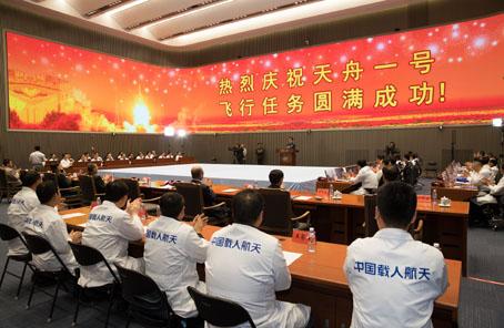 中國空間實驗室飛行任務實現完美收官