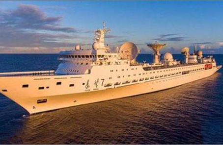 遠望7號船完成天舟一號海上測控任務凱旋