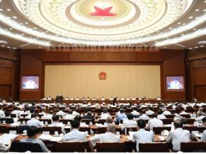 國家情報法草案再次提請審議