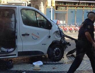 一名香港遊客在巴塞羅那恐襲中受輕傷