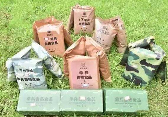 營養與口感兼備:新型單兵自熱食品完成樣品生産