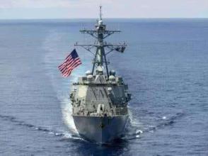 馬來西亞和新加坡參與搜救美軍艦失蹤船員