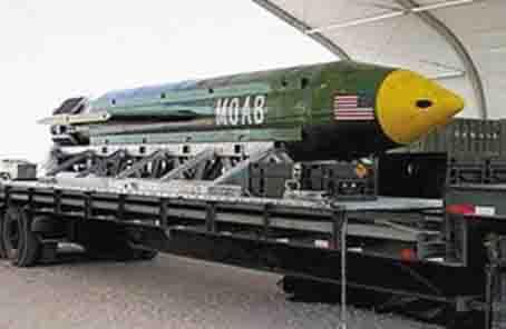 """揭秘""""炸彈之母"""",威力最大的非核彈"""