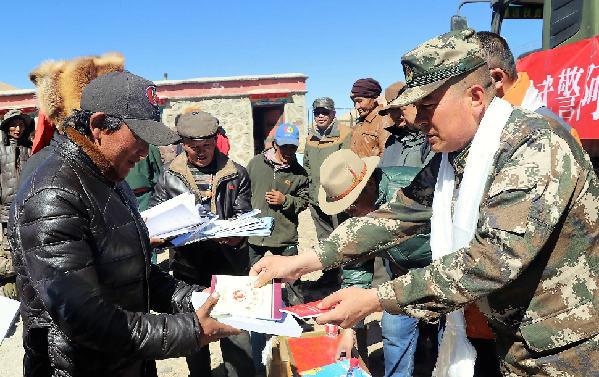 武警阿裏支隊官兵扶貧日走訪慰問牧區困難群眾