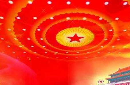 范長龍許其亮參加十九大解放軍代表團小組討論