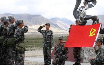 """西藏軍區""""老中青""""三代英模同臺話黨恩頌黨情"""