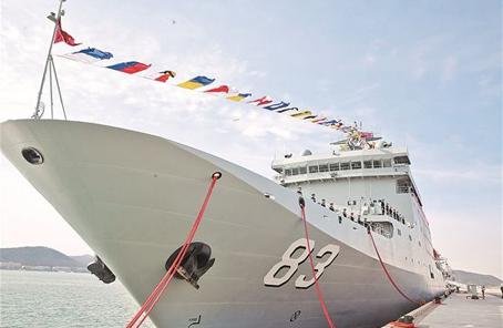 海軍戚繼光艦結束對葡萄牙的友好訪問