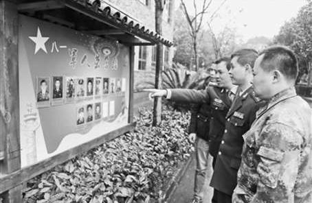 浙江構建軍人榮譽體係 讓軍人榮譽看得見摸得著
