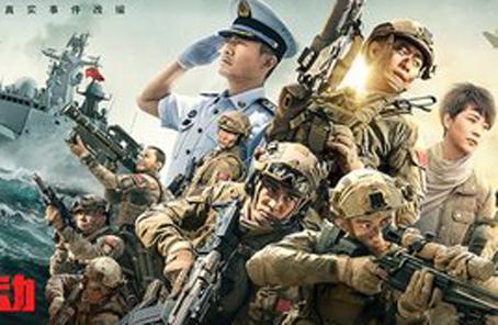 从《红海行动》谈现代战争:狙击大战是电影演绎