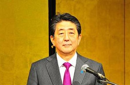 日本首相及防卫大臣就自卫队日志瞒报问题道歉