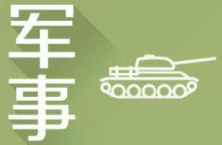 纪念张廷发同志诞辰100周年座谈会在京举行