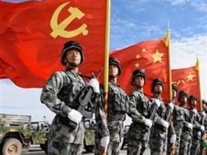 建設中國特色、世界一流的武裝力量體係