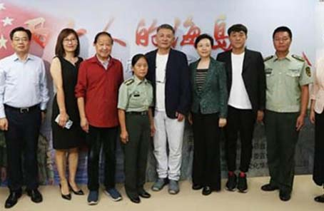電影《兩個人的海島》啟動儀式在京舉行