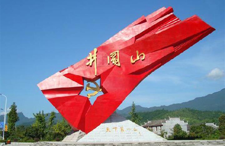 江西軍地運用紅色資源常態開展全民國防教育