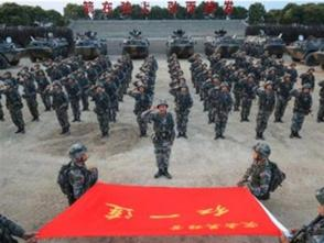 第83集團軍某旅借力軍民融合提升險難課目訓練效益