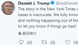 美媒稱朝鮮仍在秘密建導彈基地 特朗普親自辟謠