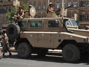 也門軍方説已加強荷臺達部分地區的安保措施