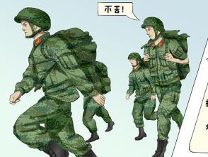 """漫畫品味那些來自軍人的""""謊言"""""""