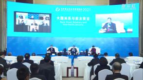 北京香山論壇專家視頻會閉幕