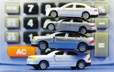 多巨头违规返利受重罚 车险市场进强监管周期