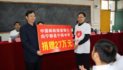 重慶市開州中學高2020級新長城自強班舉行開班儀式