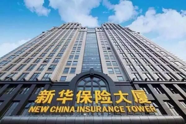 新华保险资产规模首次突破7000亿元 健康险产品表现抢眼