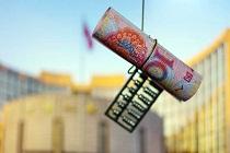 央行:放开外商投资支付机构准入限制