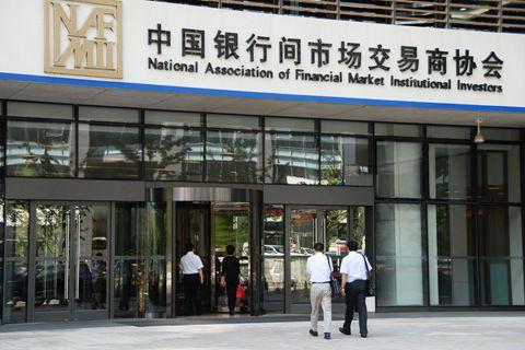 交易商协会发布三项评级自律新规