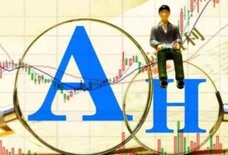 银行AH股走势分化 溢价指数创新低