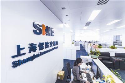 上海保交所上線國際再保險平臺