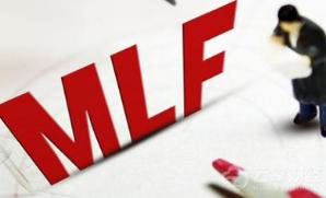 央行昨超額續作MLF 8月份流動性大概率寬松