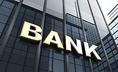 近半上市銀行中報亮相多數銀行資産質量改善