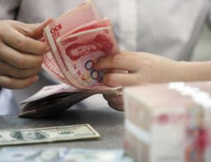 人民幣中間價 創14個月最大漲幅
