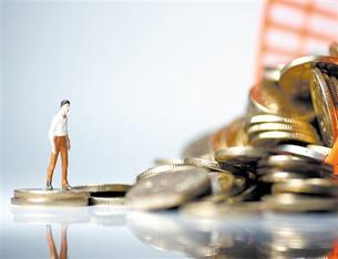 銀保監會強調繼續做好防范化解金融風險工作